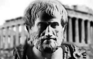 Αριστοτέλης, Αϊνστάιν, aristotelis, ainstain