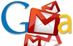 Χρήση, Gmail, Yahoo Mail, chrisi, Gmail, Yahoo Mail