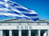 2016, Ελλάδα, Φεβρουάριο,2016, ellada, fevrouario