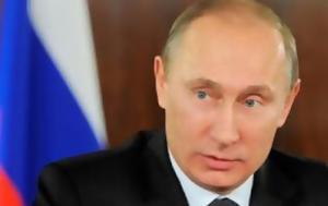 Συγκλονιστική, Πούτιν, 100, [photos], sygklonistiki, poutin, 100, [photos]