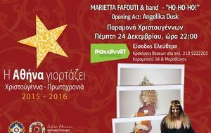 Marietta Fafouti Band, Παραμονή Χριστουγέννων, Passport, Marietta Fafouti Band, paramoni christougennon, Passport
