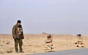 Οφθαλμός, – Αφγανοί, ofthalmos, – afganoi