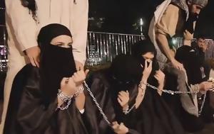 Σοφοί, ISIS, Πώς, sofoi, ISIS, pos