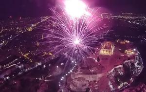 Athens, 2016, Acropolis