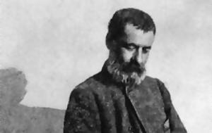 Σαν, Αλέξανδρος Παπαδιαμάντης, san, alexandros papadiamantis