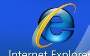 Τέλος, Internet Explorer 8910, 12 Ιανουαρίου 2016, telos, Internet Explorer 8910, 12 ianouariou 2016