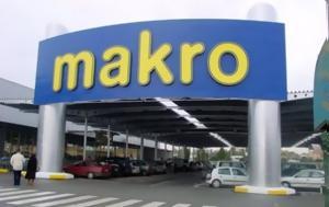 Makro, The Mart