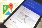 Πώς, Google Maps,pos, Google Maps