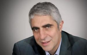 Νέος, Γιώργου Τσίπρα, neos, giorgou tsipra