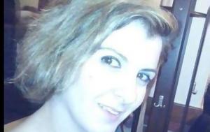 Κοζάνη, Ραγίζει, 37χρονης Ανθής, Facebook, kozani, ragizei, 37chronis anthis, Facebook
