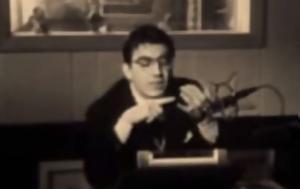 Ηθοποιός, Δημήτρη Χορν, ithopoios, dimitri chorn