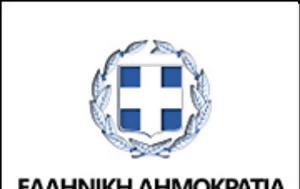 Υπουργείο Εργασίας, Αποκλείεται, ypourgeio ergasias, apokleietai