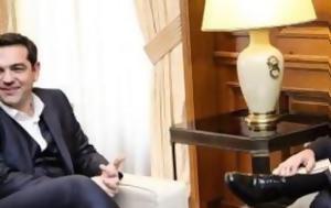 Αλέξης Τσίπρας, Μητσοτάκη [photos], alexis tsipras, mitsotaki [photos]