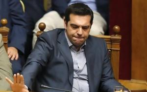 Ολομέτωπη, Die Welt, Τσίπρα, olometopi, Die Welt, tsipra