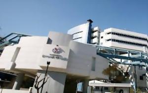 Νοσοκομείο Ερρίκος Ντυνάν, nosokomeio errikos ntynan