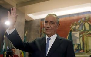 Ενας, Πορτογαλία, enas, portogalia