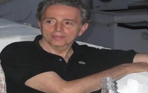 Πέθανε, Γιώργος Λάππας, pethane, giorgos lappas