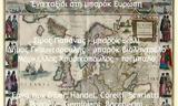 Ευρώπη, Συναυλία, Κρατικό Ωδείο Θεσσαλονίκης,evropi, synavlia, kratiko odeio thessalonikis