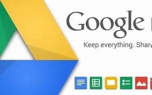 Προβλήματα, Gmail, Google Drive, provlimata, Gmail, Google Drive
