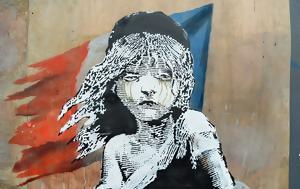 Google, Banksy, Λονδίνο, Google, Banksy, londino