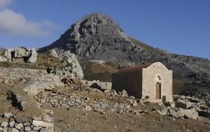 Μετά, 600, Ιερά Μονή, Τριών Ιεραρχών, meta, 600, iera moni, trion ierarchon