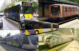 Απεργία ΜΜΜ 4 Φλεβάρη, Μετρό ΗΣΑΠ, Τραμ Τρόλεϊ, Μεγάλη,apergia mmm 4 flevari, metro isap, tram trolei, megali