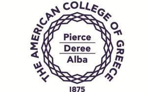 Αμερικανικό Κολλέγιο Ελλάδος, amerikaniko kollegio ellados