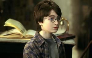 Ποια, Χάρι Πότερ, poia, chari poter