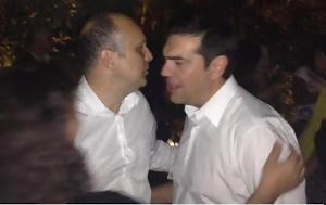 ΑΥΤΑ ΕΙΝΑΙ, Διορίσθηκε, Πρωθυπουργού - Ηταν, 15μελές, Τσίπρα, Λύκειο [photos], avta einai, dioristhike, prothypourgou - itan, 15meles, tsipra, lykeio [photos]