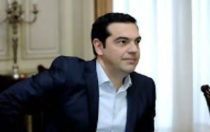 Άλλος, Δημόσιο, Τσίπρας, 15μελούς, allos, dimosio, tsipras, 15melous