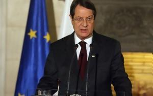 Βουλγαρία, Πρόεδρος, Φεβρουάριο, voulgaria, proedros, fevrouario