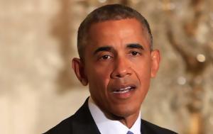 Πιέσεις, Ομπάμα, Λιβύη, pieseis, obama, livyi