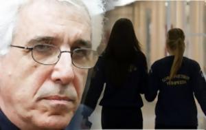 Νέο, Υπουργό Δικαιοσύνης, Ελεώνα Θήβας, neo, ypourgo dikaiosynis, eleona thivas