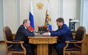 Πούτιν, poutin
