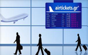 Πώς, Airtickets, pos, Airtickets