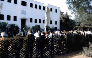 Μνημείο Αντίστασης, ΜΠΛΟΚ 15, ΚΕΔΒ, mnimeio antistasis, blok 15, kedv