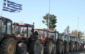 Σύνταγμα, Παρασκευή, syntagma, paraskevi
