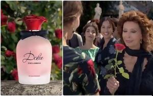 81χρονη Σοφία Λόρεν, Dolce, Gabbana, 81chroni sofia loren, Dolce, Gabbana