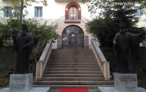 Εξιχνιάστηκε, Ιεράς Μητρόπολης Γρεβενών, exichniastike, ieras mitropolis grevenon
