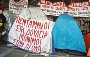 Νέο, ΣΥΡΙΖΑ - ΑΝΕΛ, neo, syriza - anel