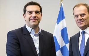 Συνάντηση Τσίπρα - Τουσκ, Τρίτη, synantisi tsipra - tousk, triti