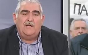 Καβγάς, ΣΥΡΙΖΑ, Ηρθες, Πες, kavgas, syriza, irthes, pes