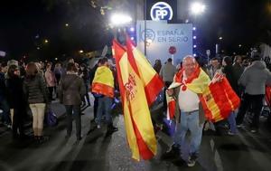 Νέες, Ισπανία, nees, ispania
