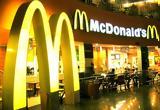 Πουλήθηκε…, Big Mac, McDonald's,poulithike…, Big Mac, McDonald's