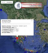 Σεισμός 52 Ρίχτερ, Ηλεία - ΤΩΡΑ,seismos 52 richter, ileia - tora