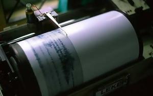 Σεισμός 49 Ρίχτερ, Αθήνα, seismos 49 richter, athina