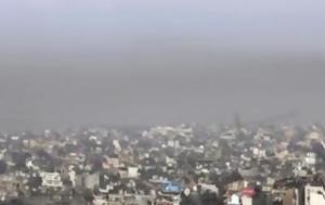 Η ρύπανση του αέρα σκοτώνει πρόωρα πάνω από 5, 5 εκατ. ανθρώπους ετησίως