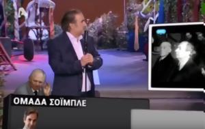 Λαζόπουλος, Μητσοτάκης, Ρεπορτάζ, Σύνορα, lazopoulos, mitsotakis, reportaz, synora