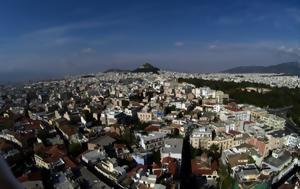 Αθήνας, - Πόσο, ΠΙΝΑΚΕΣ, athinas, - poso, pinakes