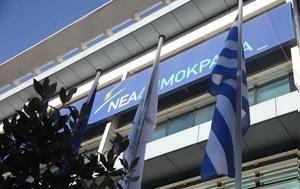 Δόκτωρ Τζέκιλ, Μίστερ Χάιντ, Τσίπρας, doktor tzekil, mister chaint, tsipras